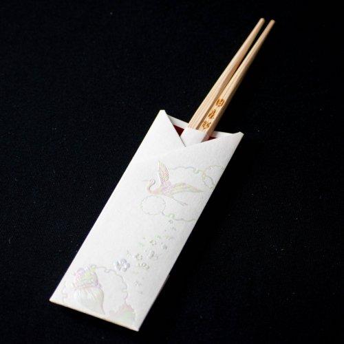 お箸セット 鶴亀-クリスタル-
