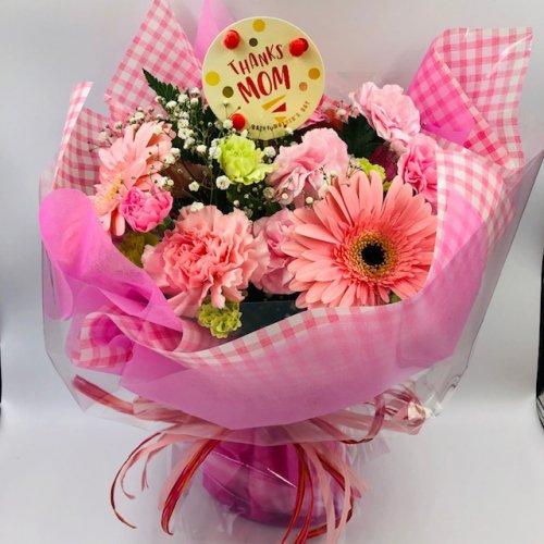 【母の日ギフト】ピンクカーネーション花束