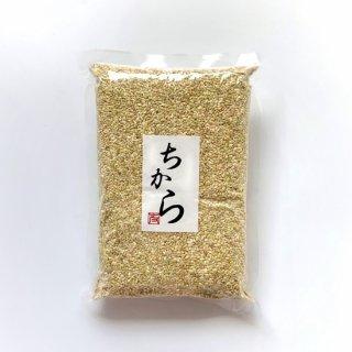 自然栽培で育てる古代米(在来種)の貴重な玄米 ちから 肥料・農薬不使用  岡山県産 (1kg)