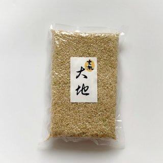 残留農薬ゼロ 大地玄米 北海道産 (840g)