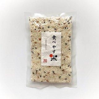 古代米配合 食べやす米  国産 (1kg)