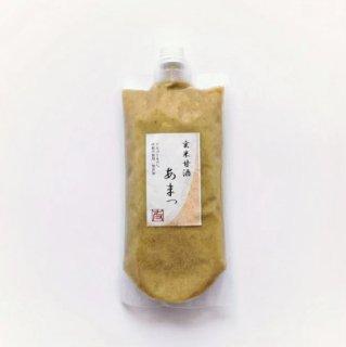 玄米甘酒  あまっ 無加糖・ノンアルコール濃縮タイプ
