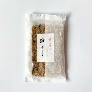 そのまますぐ食べれる無添加・無菌パック 今すぐ米 絆