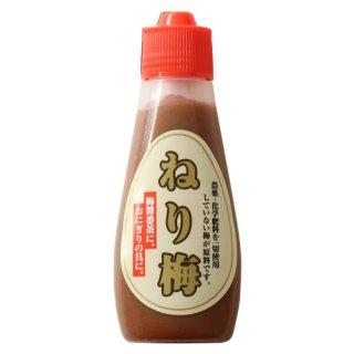 南高ねり梅 和歌山県産 農薬不使用無添加チューブタイプ
