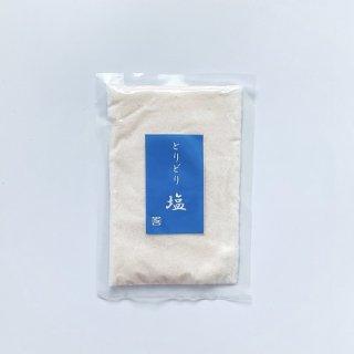 厳選自然塩6種ブレンド塩 とりどり塩 (180g)
