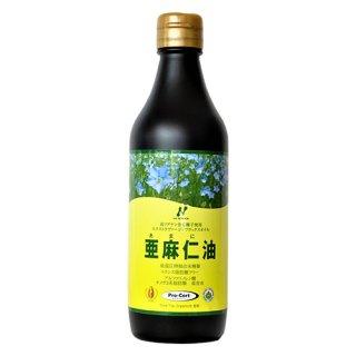 最高級品質 亜麻仁油 370ml2本セット  カナダ産