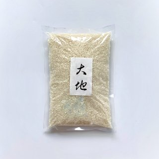 残留農薬ゼロ 大地米(白米) 北海道産 (840g)