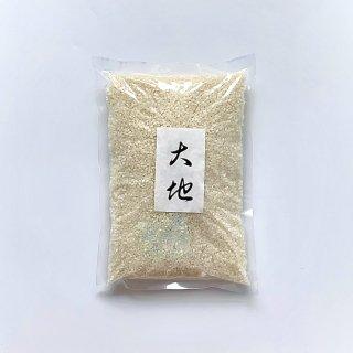 残留農薬ゼロ 大地米(白米) 北海道産 (5kg)