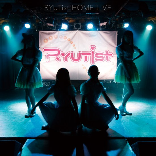『RYUTist HOME LIVE』 - CD ALBUM