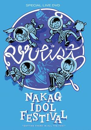 『第4回ナカGフェス』 - LIVE DVD