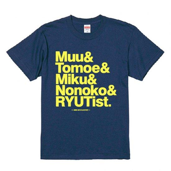 無重力ファンタジア記念Tシャツ (N&Y) - T-shirt