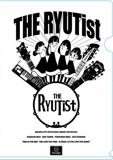 THE RYUTist Band ブロマイド入りクリアファイル(3rd ver.)