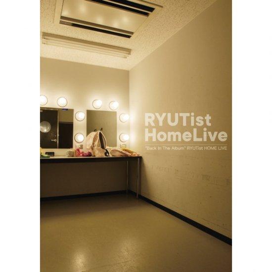 『RYUTist HOME LIVE #306