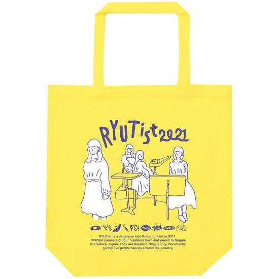RYUTist 2021年 「福袋」 ※再発売分