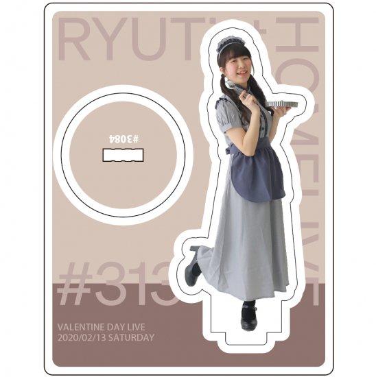 アクリルスタンド| VALENTINE DAY LIVE 2021ライヴ衣装 (メンバー別)