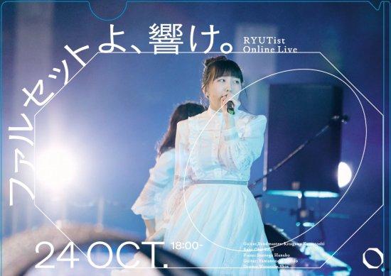ブロマイド入りクリアファイル【五十嵐夢羽バースデイライヴ2021記念グッズ】