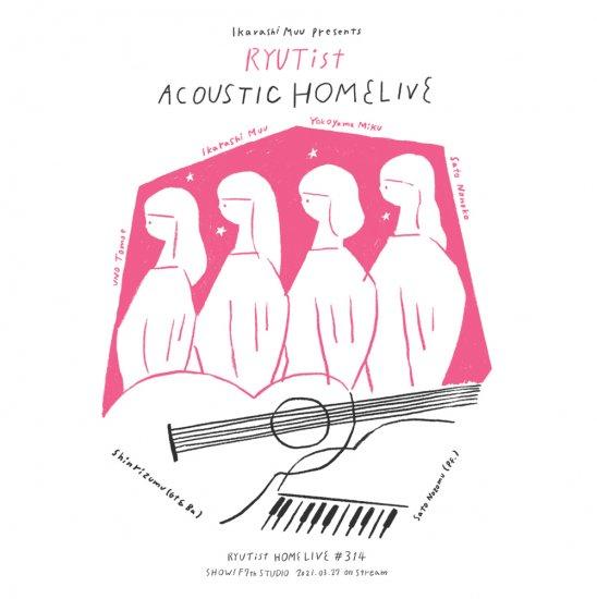 『Ikarashi Muu presents RYUTist ACOUSTIC HOME LIVE』 - LIVE Blu-ray Disc