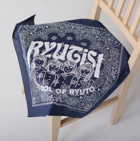 RYUTist 10th Anniversary Pac