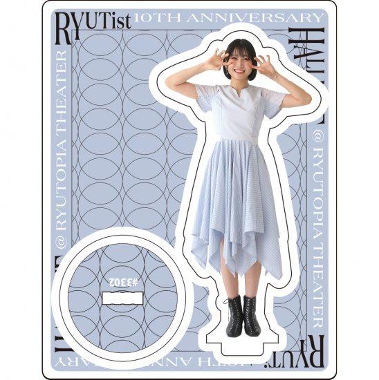 アクリルスタンド| 10周年メインビジュアル衣装 (メンバー別)