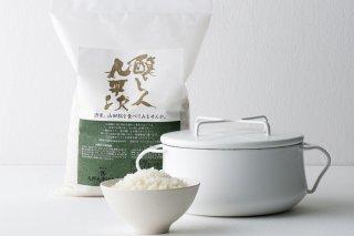 醸し人九平次 食べる山田錦(2kg)