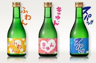 オノマトペ 日本酒300ml×3本セット