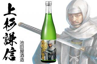 戦国夢絵巻「上杉謙信」日本酒720ml