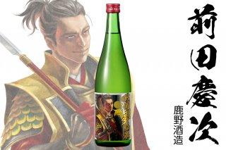 戦国夢絵巻「前田慶次」日本酒720ml