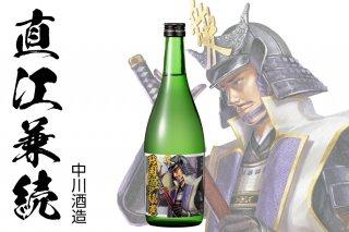 戦国夢絵巻「直江兼続」日本酒720ml