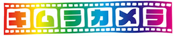 キムラカメラSHOP