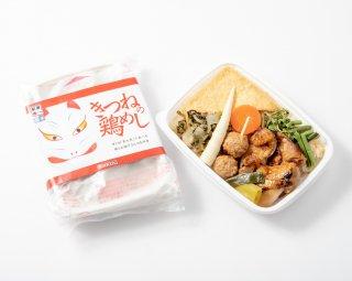 【冷凍】きつねの鶏めし 3食セット(どこでも駅弁シリーズ)