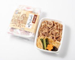 【冷凍】すきやき弁当 3食セット(どこでも駅弁シリーズ)