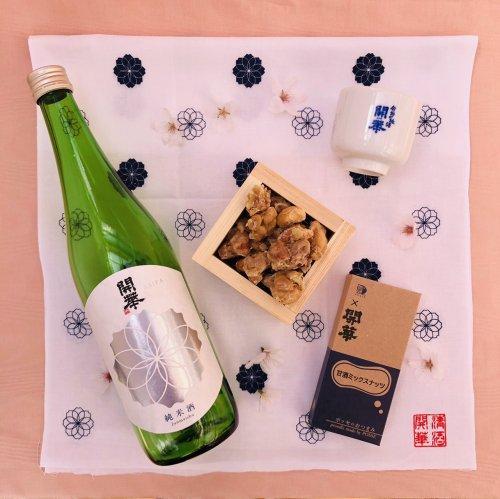 第一酒造 × ポッセのおつまみ 『甘酒ミックスナッツ』