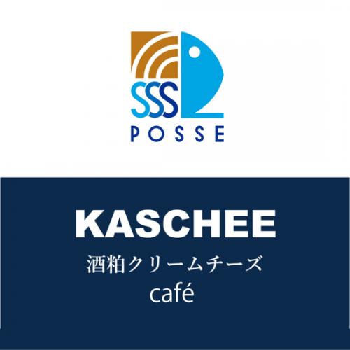 KASCHEE cafe(酒粕クリームチーズ)