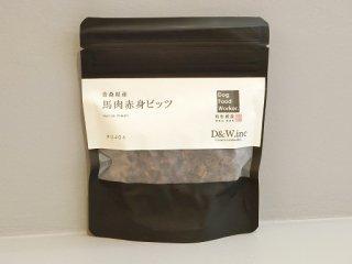 《DOG》青森県産馬肉赤身のビッツL