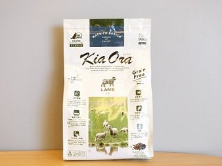 《DOG》KiaOra(キアオラ) ドックフード ラム 900g