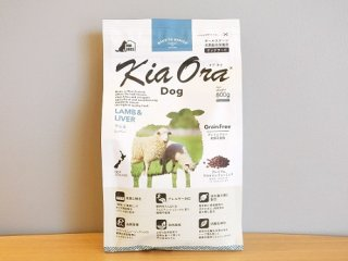 《DOG》KiaOra(キアオラ) ドックフード ラム&レバー 800g