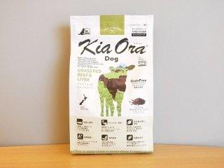 《DOG》KiaOra(キアオラ) ドックフード グラスフェッドビーフ&レバー 800g