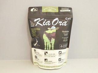 《CAT》KiaOra(キアオラ)キャットフード グラスフェッドビーフ&レバー 300g
