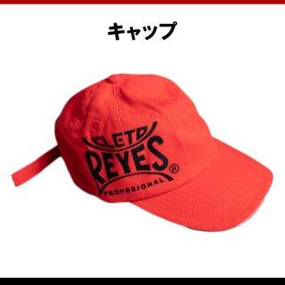 レイジェス(reyes) キャップ (red)