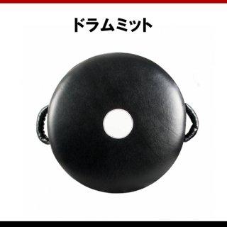 レイジェス(reyes) N803/ドラムミットSサイズ(Heavy)
