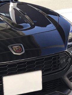 アバルト124スパイダー スモークエンブレムオーバーレイ(フロント・リア各1枚セット)