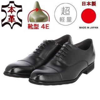 Stefoni ステフォーニ 日本製ソフト牛革4E《軽量ビジネスシューズ》 EC21BL