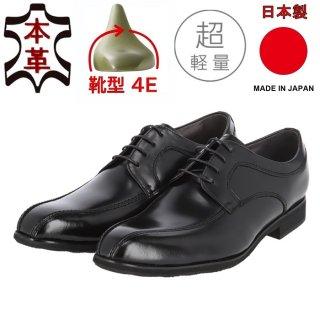 Stefoni ステフォーニ 日本製ソフト牛革4E《軽量ビジネスシューズ》 EC22BL