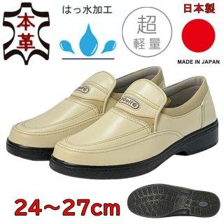 EXCEL GOLF エクセル 日本製ソフト革靴【撥水加工】EX1602 IV/C