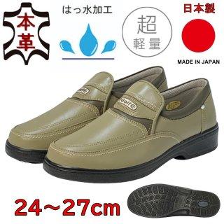 EXCEL GOLF エクセル 日本製ソフト革靴【撥水加工】 EX1602 GY/C