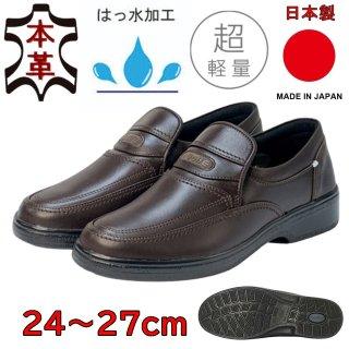 EXCEL GOLF エクセル 日本製ソフト革靴【撥水加工】 EX1602 BR