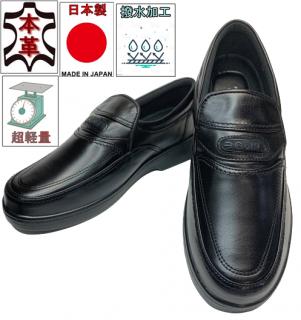 EXCEL GOLF エクセル 日本製ソフト革靴【撥水加工】 EX1602 BL