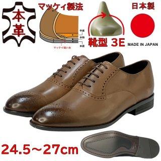 Stefoni ステフォーニ 日本製本革ビジネスシューズ  P065 BR