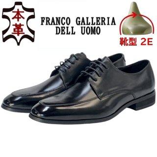 メンズビジネスシューズ FRANCO GALLERIA フランコギャレリア 本革ドレスシューズ P02 BL