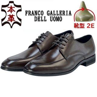 メンズビジネスシューズ FRANCO GALLERIA フランコギャレリア 本革ドレスシューズ P02 DBR